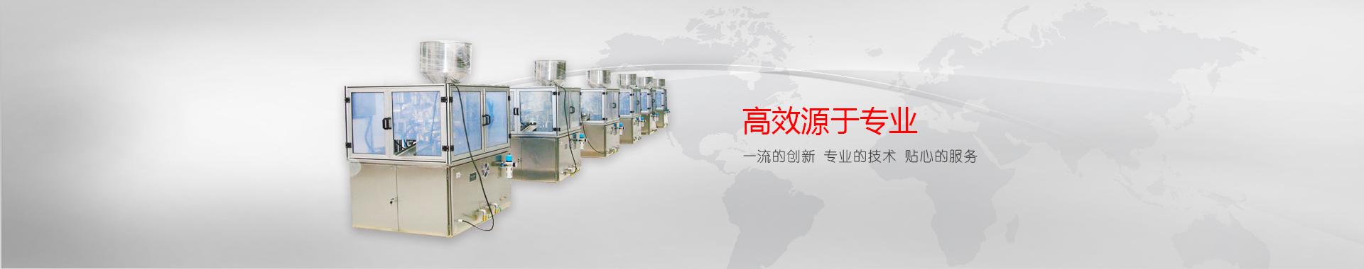上海佳诚全自动灌装机介绍高效源于专业