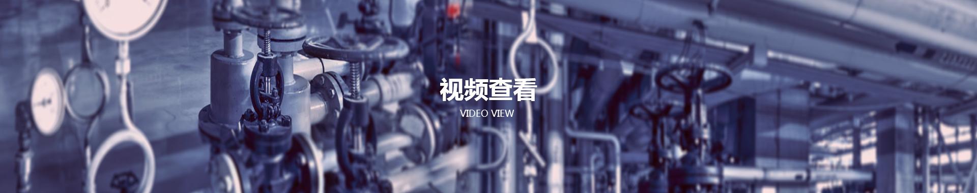 液体全自动灌装机视频,灌装机生产视频介绍
